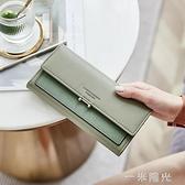 錢包女長款簡約百搭大氣手機包2020時尚新款手拿包女大容量  一米陽光