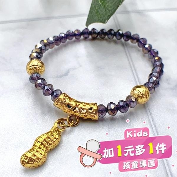 平安寶寶-好事發生手鍊(紫)《含開光》財神小舖【BABY-3004】