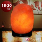 【鹽夢工場】原礦系列-玫瑰鹽燈(18-20kg|特製座)