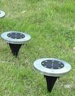 太陽能燈花園地埋燈
