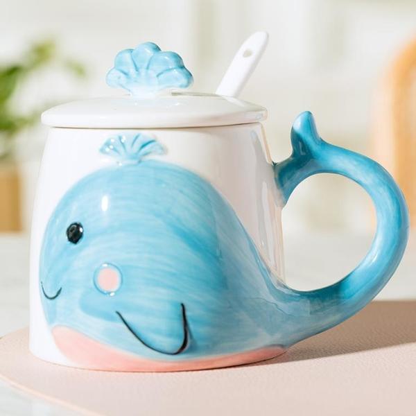 馬克杯 可愛鯨魚馬克杯辦公室陶瓷水杯學生禮物杯子早餐牛奶咖啡杯帶蓋勺 歐歐