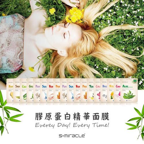 韓國 S+Miracle 膠原蛋白精華面膜 單片 (25g)【BG Shop】多款供選