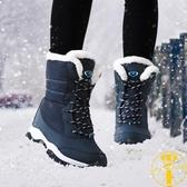 雪地靴女鞋冬季加絨加厚保暖中筒靴棉鞋防滑防水【雲木雜貨】