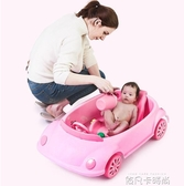 小汽車嬰兒洗澡盆新生兒可坐躺通用浴盆桶寶寶浴盆兒童沐浴架大號QM 依凡卡時尚