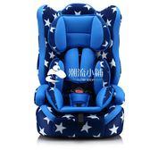 兒童安全座椅 新生兒車載搖籃便攜 潮流小鋪