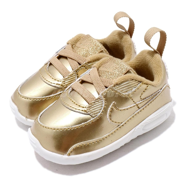 Nike 休閒鞋 Max 90 CRIB QS 金 白 童鞋 小童鞋 運動鞋 【PUMP306】 CV2397-700