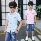 男童襯衫男童短袖襯衫夏新款中大兒童裝翻領純棉韓版洋氣襯衣3-15歲面 快速出貨