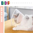 貝多芬寵物/伊麗莎白圈貓咪項圈脖貓寵物頭套防咬防舔恥辱圈用品 「夢幻小鎮」