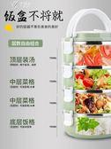 日式創意保溫飯盒不銹鋼分格學生可愛便當盒成人多層餐盒      伊芙莎