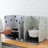 擋油隔板 幾何印花煤氣灶熱板 家用灶臺隔油板廚房炒菜板 DR18956【Rose中大尺碼】