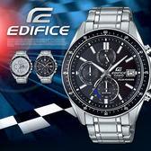 EDIFICE 太陽能計時腕錶 EFS-S510D-1A EFS-S510D-1AVUDF