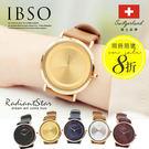 瑞士IBSO留駐最美時刻質感美色太陽紋真皮手錶【WIB8160】璀璨之星☆