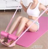 仰臥起坐輔助器固定腳器瑜伽運動練腹肌吸盤式捲腹健身器材家用板YYJ 原本良品
