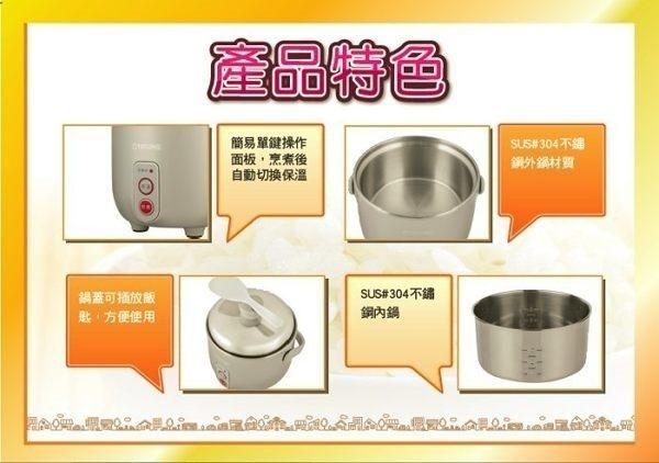 大同三人份超美型小電鍋 TAC-03D-NI (原TAC-03DI) 桃紅色 內外鍋皆不鏽鋼