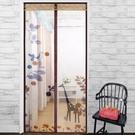 防蚊門簾 夏季磁性紗門加密紗窗門家用臥室廚房隔斷簾子沙門布藝   LannaS