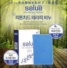 韓國salua藍色側柏木松針精油手工皂 首爾的家