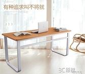 電腦桌電腦桌台式家用簡易經濟型臥室書桌簡約臥室辦公桌 3C WD