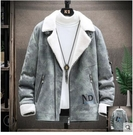 羊羔毛絨外套男士秋冬季潮流皮毛一體加厚加絨棉衣服麂皮夾克 後街五號