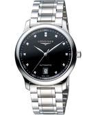 LONGINES 浪琴 Master 巨擘大三針真鑽機械腕錶/手錶-黑 L26284576