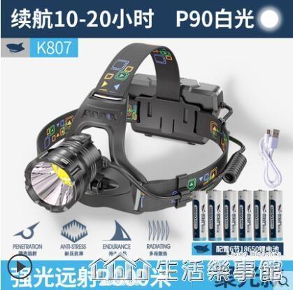 P100強光頭燈充電超亮戶外遠射頭戴式防水變焦夜釣釣魚燈氙氣礦燈 生活樂事館新品