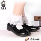 女童皮鞋兒童公主鞋中大童單鞋兒童皮鞋黑色學生皮鞋表演出亮面鞋 星際小鋪