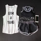運動休閒背心上衣韻律套裝有氧跑步瑜珈LETS SEA-KOI時尚款必備