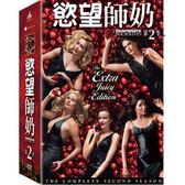 慾望師奶 第2季 DVD Desperate Housewives 免運 (購潮8)
