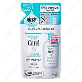 【日本花王】Curel 保濕沐浴乳補充包 360ml