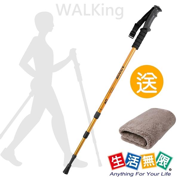 【生活無限】行走杖/經典款三節 6061鋁合金/直柄 (金黃) N02-108-1《贈送攜帶型小方巾》