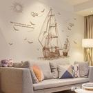 大型墻貼客廳臥室現代簡約歐式壁畫貼紙自粘...