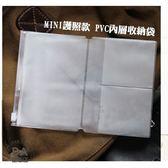 【辦公任選3件88折】夾鏈袋+名片夾 適用 Traveler's Notebook 旅人筆記本 護照尺寸(84-0013)