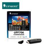 UPF706 多功能無線影音接收器