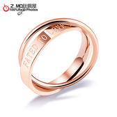 316L白鋼戒指 不生鏽 簡約風格 環環相扣 可做尾戒 女生禮物推薦 單只價【BKS540】Z.MO鈦鋼屋