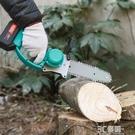 家用電鋸小型手持充電式鋰電電錬鋸電動伐木鋸手提迷你戶外油鋸HM 3C優購