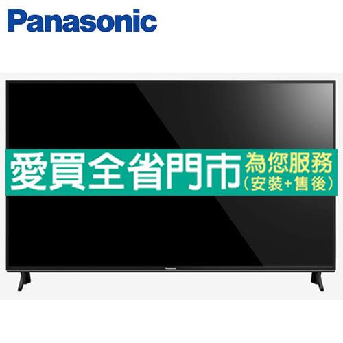 Panasonic國際55吋4K6原色液晶電視TH-55FX600W含配送到府+標準安裝【愛買】
