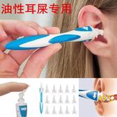 螺旋掏耳器旋轉式掏耳朵神器兒童耳朵清潔器成人挖耳勺潔耳器耳屎