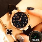 手表防水夜光時尚 2019新款皮帶星空潮流韓版簡約休閒大氣學生手錶44