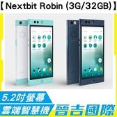 【晉吉國際】Nextbit Robin 羅賓 5.2吋螢幕 32G 六核心 寶可夢 LTE手機 雲端智慧型手機 指紋辨識