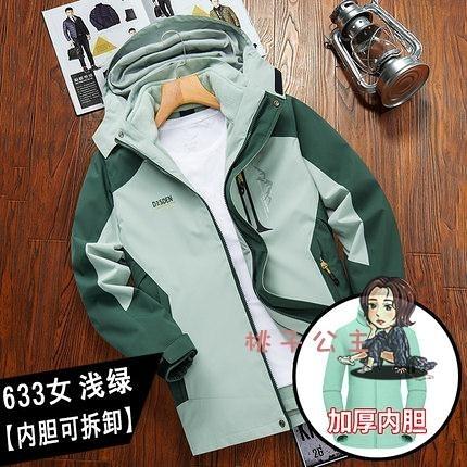 衝鋒衣 男三合一可拆卸女冬季刷毛加厚戶外防水防風秋冬款外套