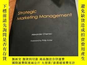 二手書博民逛書店Strategic罕見Marketing ManagementY