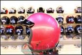 [中壢安信]ASIA A-706 A706 精裝版 灰/柑粉 復古帽 安全帽 內襯全可拆洗