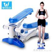 踏步機 家用多功能液壓腳踏機瘦腿 瘦身健身器材靜音踏步機igo 瑪麗蓮安