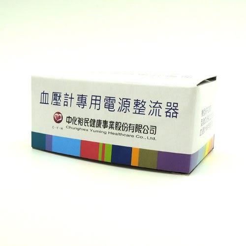 元氣健康館  歐姆龍OMRON血壓計專用變壓器(適用HEM7320.HEM7310.HEM7230.HEM7210.JPN5.JPN1.HEM8712.HEM7111)