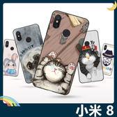 Xiaomi 小米手機 8 彩繪Q萌保護套 軟殼 卡通塗鴉 超薄防指紋 全包款 矽膠套 手機套 手機殼