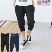 七分褲--運動休閒哈倫風字母抽繩束口棉七分褲(黑.藍M-2L)-S53眼圈熊中大尺碼