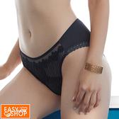 EASY SHOP-Audrey-蝶戀巴黎-刺繡蕾絲中腰三角內褲-高雅藏藍