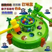 大號打地鼠1-2-3-4-6歲玩具可充電電動旋轉男孩女孩益智嬰兒8寶寶