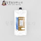 立坽『瞬間護髮』得普國際公司貨 DEMI提美 冰封月護髮素450ml(補充包) HH07