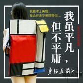 畫包素描畫板袋雙肩後背畫板包袋兒童防水速寫收納包【時尚大衣櫥】