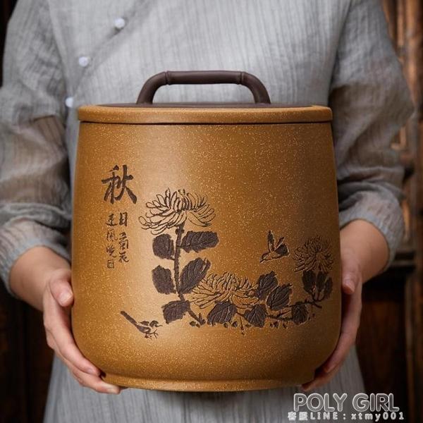 宜興紫砂茶葉罐家用大號儲存茶缸普洱茶餅收納醒茶罐陶瓷密封罐子 ATF 喜迎新春